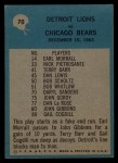 1964 Philadelphia #70   -  George Wilson Lions Play of the Year Back Thumbnail