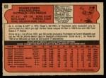 1972 O-Pee-Chee #69  Roger Freed  Back Thumbnail