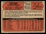 1972 O-Pee-Chee #475  Gary Nolan  Back Thumbnail