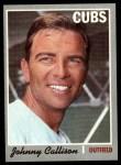 1970 Topps #375  Johnny Callison  Front Thumbnail