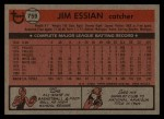 1981 Topps Traded #759 T Jim Essian  Back Thumbnail