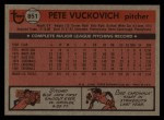 1981 Topps Traded #851 T Pete Vuckovich  Back Thumbnail