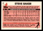 1983 Topps Traded #6 T Steve Baker  Back Thumbnail