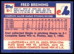 1984 Topps Traded #16  Fred Breining  Back Thumbnail