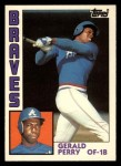 1984 Topps Traded #92  Gerald Perry  Front Thumbnail