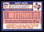 1984 Topps Traded #126  Gary Ward  Back Thumbnail