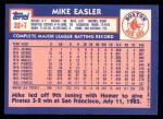 1984 Topps Traded #33  Mike Easler  Back Thumbnail