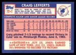 1984 Topps Traded #72  Craig Lefferts  Back Thumbnail
