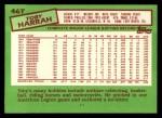 1985 Topps Traded #46 T Toby Harrah  Back Thumbnail