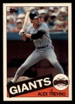 1985 Topps Traded #123 T Alex Trevino  Front Thumbnail