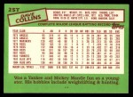1985 Topps Traded #25 T Dave Collins  Back Thumbnail