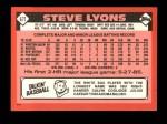 1986 Topps Traded #67 T Steve Lyons  Back Thumbnail
