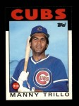 1986 Topps Traded #117 T Manny Trillo  Front Thumbnail