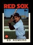 1986 Topps Traded #95 T Ed Romero  Front Thumbnail