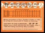 1988 Topps Traded #71 T  -  Mickey Morandini Team USA Back Thumbnail