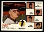 1973 Topps #252 BRN  -  Charlie Fox / Joe Amalfitano / Andy Gilbert / Don McMahon / John McNamara Giants Leaders Front Thumbnail