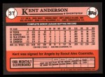 1989 Topps Traded #3 T Ken Anderson  Back Thumbnail