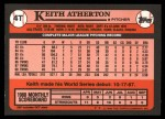 1989 Topps Traded #4 T Keith Atherton  Back Thumbnail