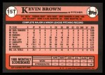 1989 Topps Traded #15 T Kevin Brown  Back Thumbnail