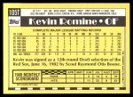 1990 Topps Traded #105 T Kevin Romine  Back Thumbnail