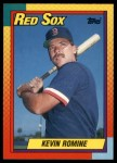 1990 Topps Traded #105 T Kevin Romine  Front Thumbnail