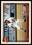 1991 Topps Traded #50 T  -  Todd Greene Team USA Front Thumbnail