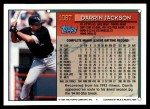 1994 Topps Traded #108 T Darrin Jackson  Back Thumbnail