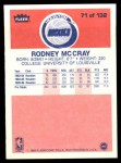 1986 Fleer #71  Rodney McCray  Back Thumbnail