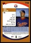 2002 Topps Traded #150 T Eric Miller  Back Thumbnail