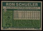 1977 Topps #337  Ron Schueler  Back Thumbnail