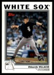 2004 Topps Traded #115 T  -  Eduardo Villacis First Year Front Thumbnail