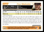 2004 Topps Traded #137 T  -  Paul Maholm First Year Back Thumbnail
