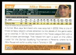 2004 Topps Traded #151 T  -  Mike Rouse First Year Back Thumbnail