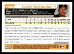 2004 Topps Traded #189 T  -  Yoann Torrealba First Year Back Thumbnail