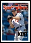 2005 Topps Update #158   -  Jeff Kent All-Star Front Thumbnail