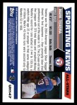 2005 Topps Update #147   -  Mark Teixeira All-Star Back Thumbnail
