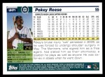 2005 Topps Update #71  Pokey Reese  Back Thumbnail