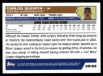 2005 Topps Update #102  Carlos Quentin  Back Thumbnail