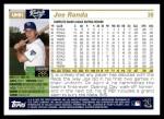 2005 Topps Update #51  Joe Randa  Back Thumbnail