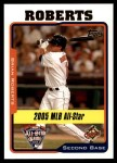 2005 Topps Update #183   -  Brian Roberts All-Star Front Thumbnail