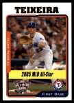 2005 Topps Update #181   -  Mark Teixeira All-Star Front Thumbnail
