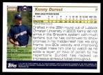 2005 Topps Update #291  Kenny Durost   Back Thumbnail