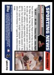2005 Topps Update #170   -  Chris Carpenter All-Star Back Thumbnail