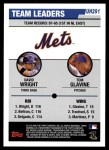 2006 Topps Update #291   -  David Wright / Tom Glavine Mets Team Leaders Back Thumbnail