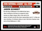 2006 Topps Update #243   -  Jason Schmidt All-Star Back Thumbnail