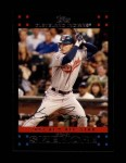 2007 Topps Update #269  Grady Sizemore  Front Thumbnail