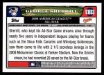 2008 Topps Updates #83   -  George Sherrill All-Star Back Thumbnail