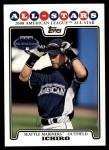 2008 Topps Updates #95   -  Ichiro Suzuki All-Star Front Thumbnail