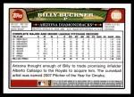 2008 Topps Updates #91  Billy Buckner  Back Thumbnail