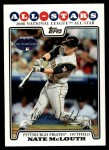 2008 Topps Updates #34   -  Nate McLouth All-Star Front Thumbnail